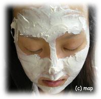 mask do vaicebo ぷれぱブログ 当選 レビュー クチコミ