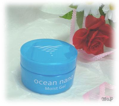 ocean nano モニプラ 当選 クチコミ レビュー