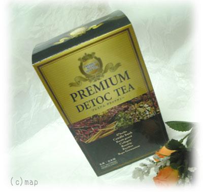 premium detoc tea モニプラ 当選 クチコミ レビュー