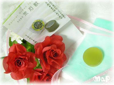 こだわりの「自然栽培 茶石鹸」 モニプラ当選 クチコミ レビュー