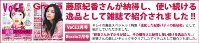 n_norika.jpg