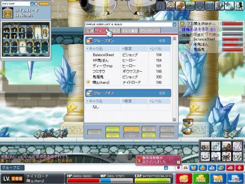 Maple0004_convert_20090407083515.jpg