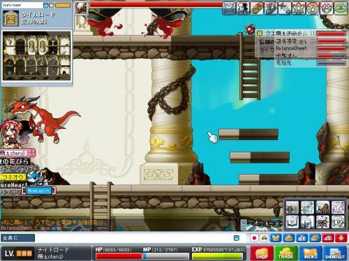 Maple0007_convert_20090407083553.jpg
