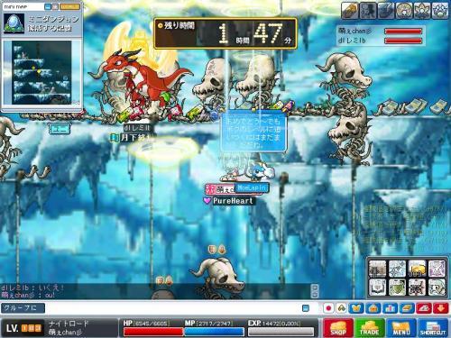 Maple0018_convert_20090303140958.jpg