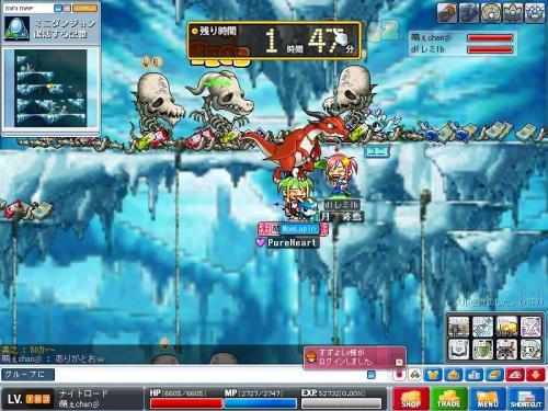 Maple0019_convert_20090303141020.jpg