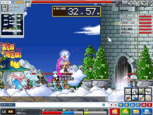 Maple0024_convert_20090525133503.jpg