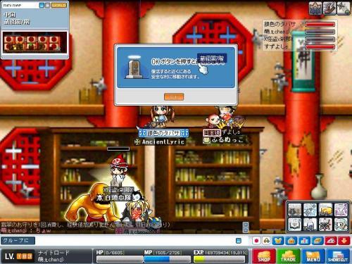 Maple0026_convert_20090303141137.jpg