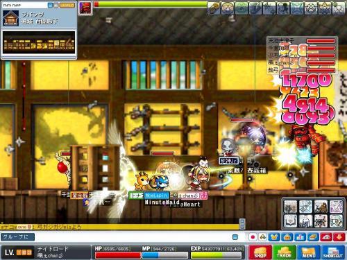 Maple0031_convert_20090303141222.jpg