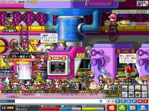 Maple0054_convert_20090525133616.jpg
