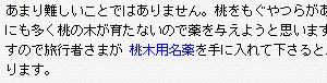 noru03.jpg