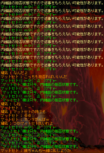 090606_190306.png
