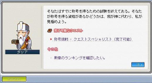 20_20090301172031.jpg