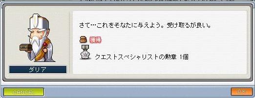 28_20090301172039.jpg