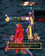布orz=3 ブッ
