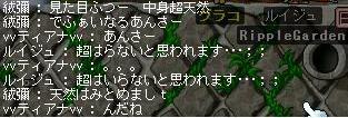 文字ネタ4