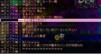 文字ネタ(濱c2