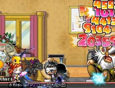 Maple☆0239