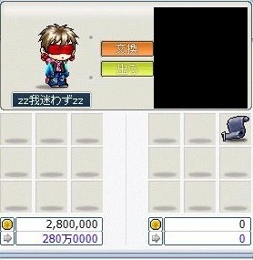 Maple0000_20080822192945.jpg