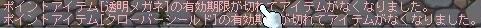 Maple0003_20080822191808.jpg