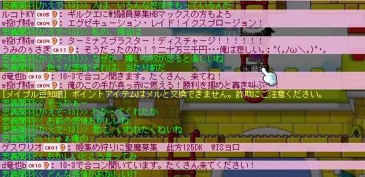Maple0007_20080822230905.jpg