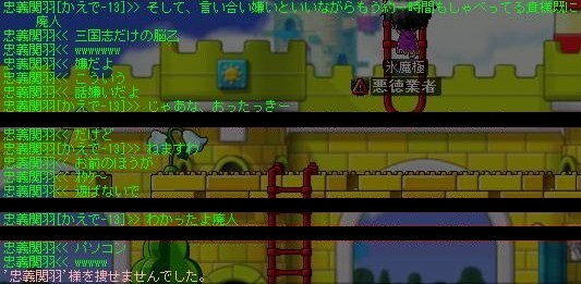 Maple0010_20080822230918.jpg