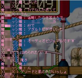 サガ日和-01