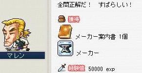 20081007 (15)