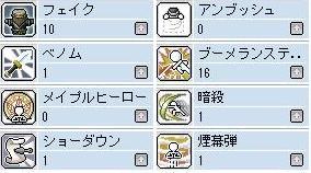 20081015a.jpg