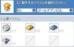 20081020 (3)