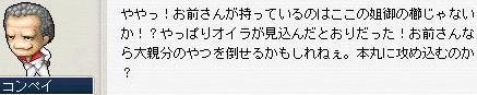 20081104 (6)