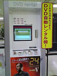 20061108185853