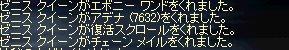 LinC0226.jpg