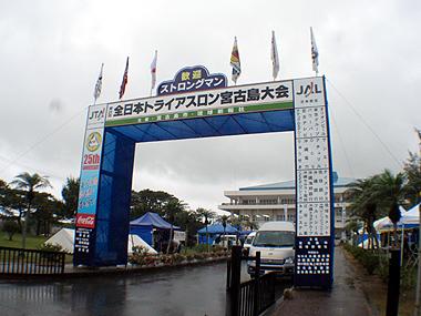 第25回全日本トライアスロン宮古島大会