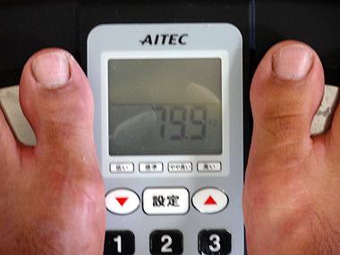 宮古島 体重測定