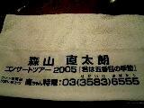 20050829234512.jpg