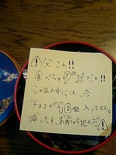 20061121200758