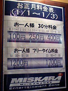 20070103231804