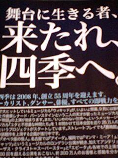20070704210320