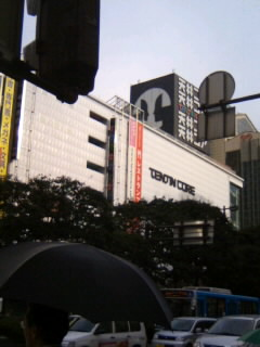 20080118190737