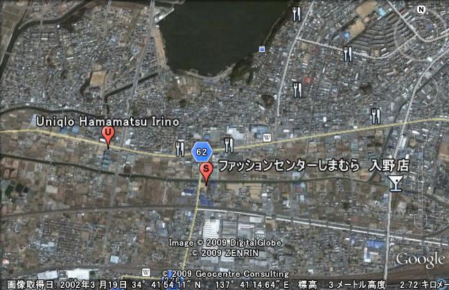 Nishi word, Hamamatsu city