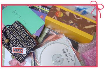 hananotakyuubinn2005.10.jpg
