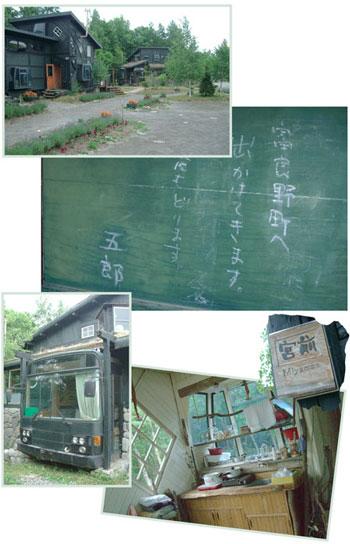 hirottekitaie-2,2007.6.jpg