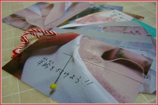 kimono,ka-do2007.4.jpg