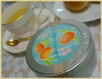 mango-uron2006.jpg