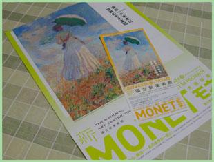 monetenn2007.4.jpg