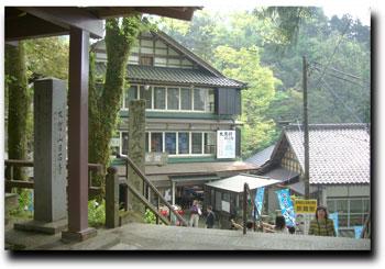 ooiwakann2007.5.jpg