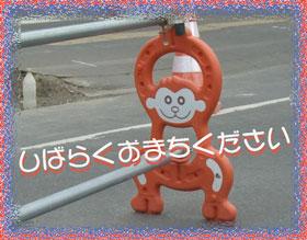 oyasumi2007.jpg