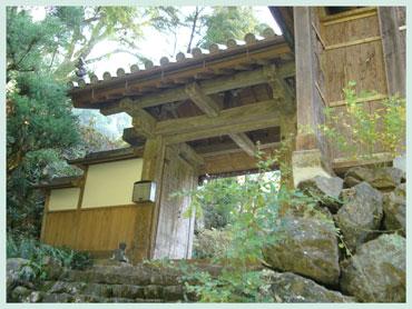 sourennzi2006.jpg