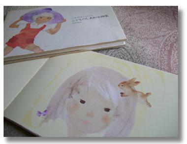 tihiro2006.jpg