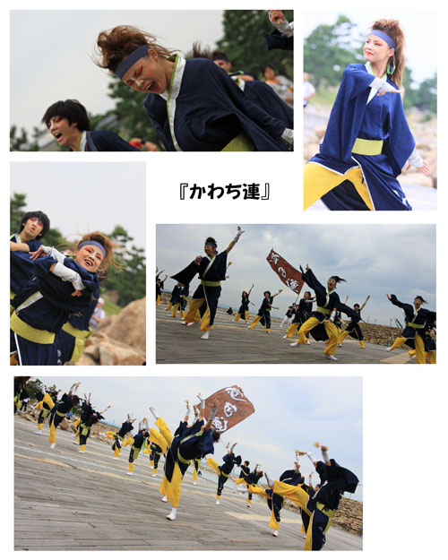1025-河内連2